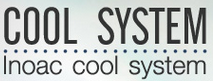 cool-system